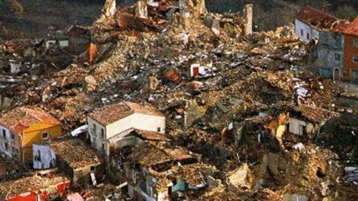 23 novembre 1980: i novanta secondi che hanno cambiato la nostra vita