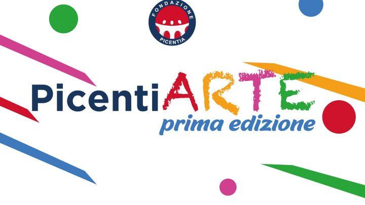 Al via la prima edizione del Premio PicentiArte